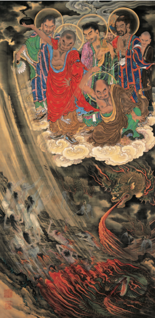Kano Kazunobu